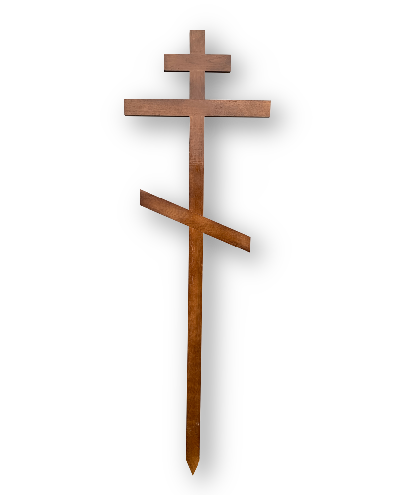 Krzyż Procesyjny Prawosławny Dębowy Ciemny